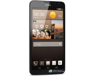 Huawei Ascend Mate 2 Phablet